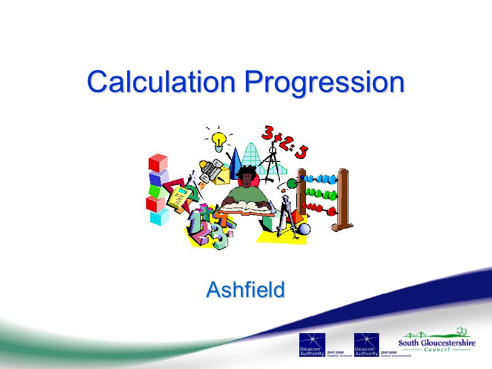 Calculation Progression Ashfield
