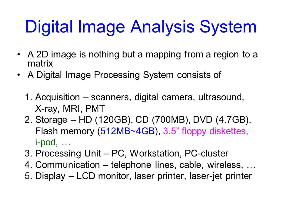 Image Transforms and Filtering Feature Extraction – find all ellipses in an image Bandwidth Reduction – eliminate the low contrast coefficients Data Reduction – eliminate insignificant coefficients of Discrete Cosine Transform (DCT), Wavelet Transform (WT) Smooth filtering can get rid of noisy signals