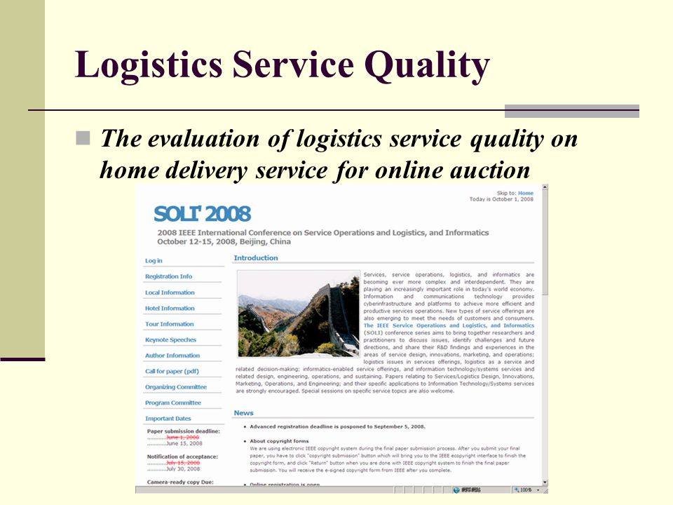 Logistics Service Quality The evaluation of logistics service quality on home delivery service for online auction