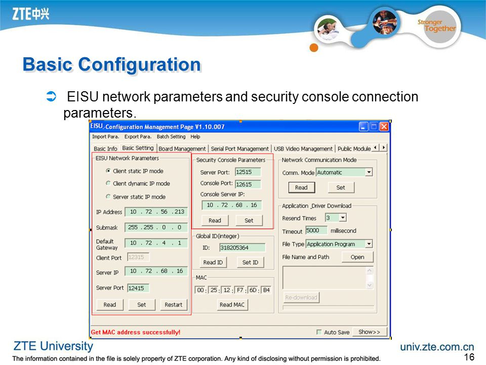 16 Basic Configuration  EISU network parameters and security console connection parameters.