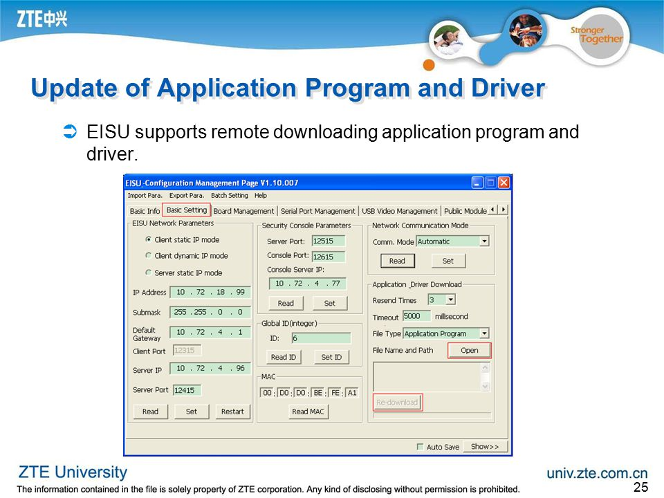 25 Update of Application Program and Driver  EISU supports remote downloading application program and driver.