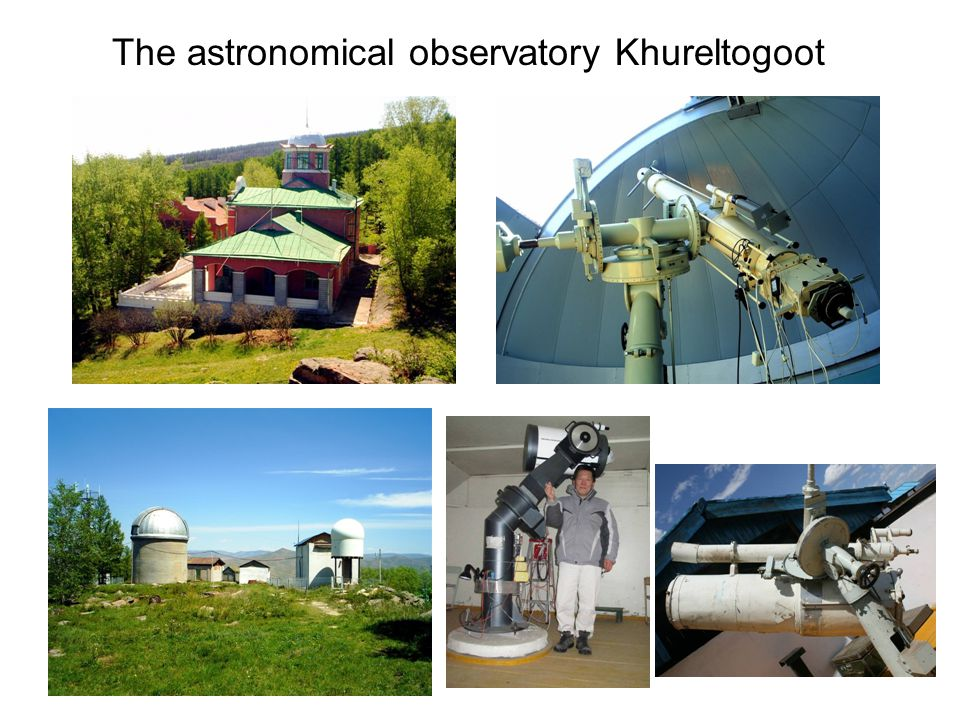 The astronomical observatory Khureltogoot