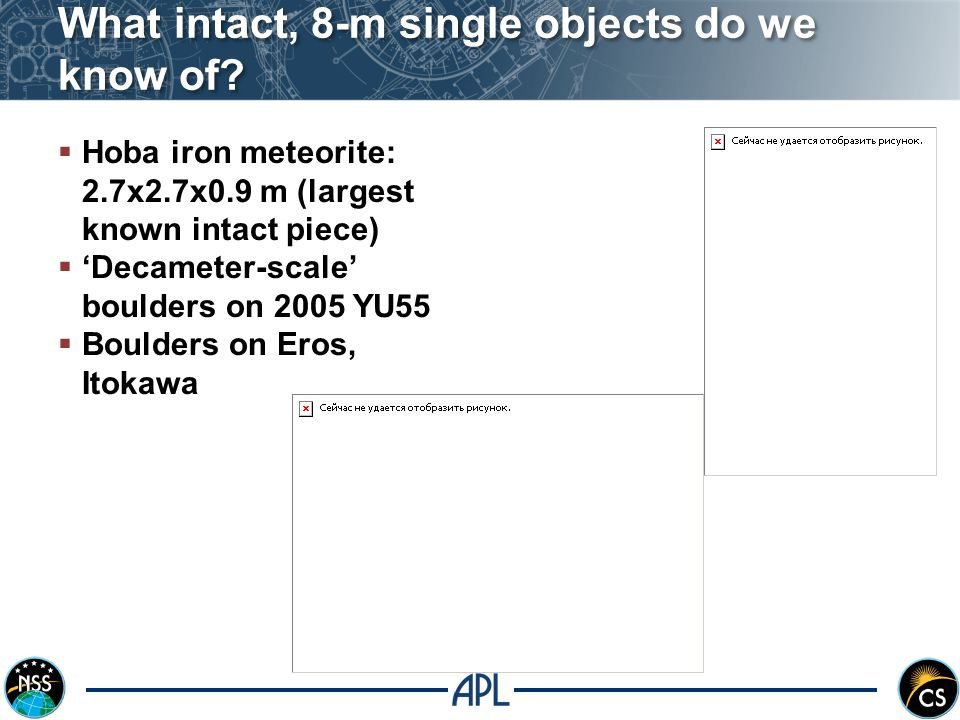 What intact, 8-m single objects do we know of.