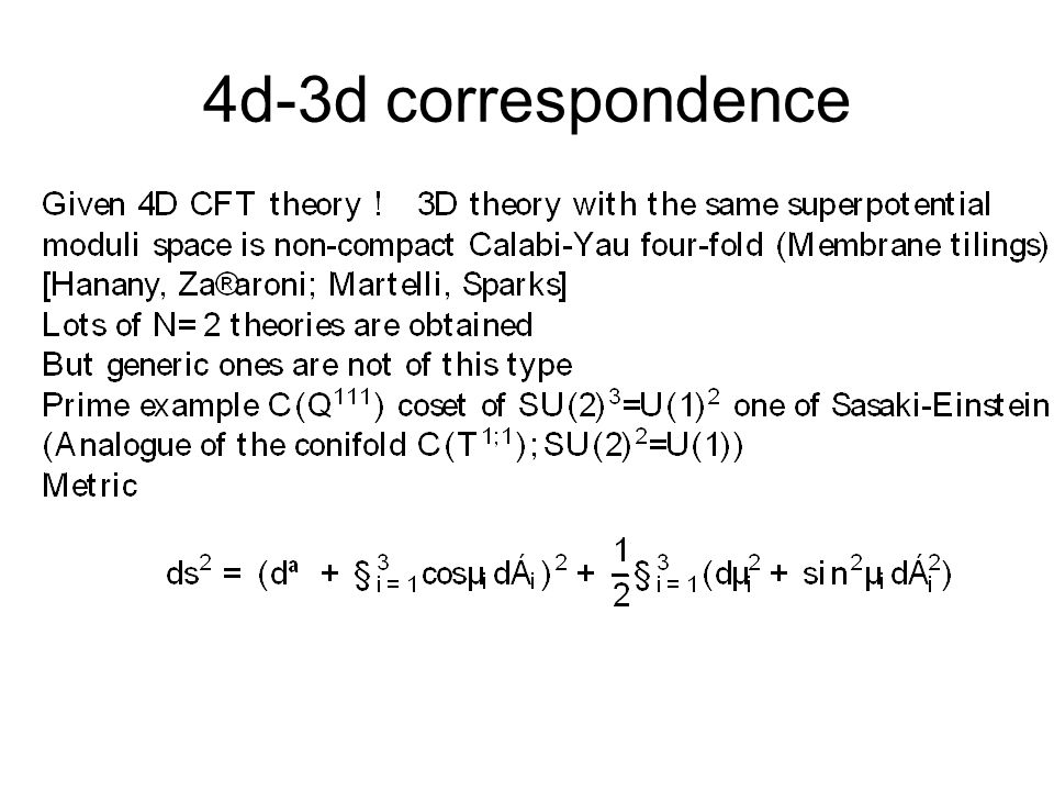 4d-3d correspondence