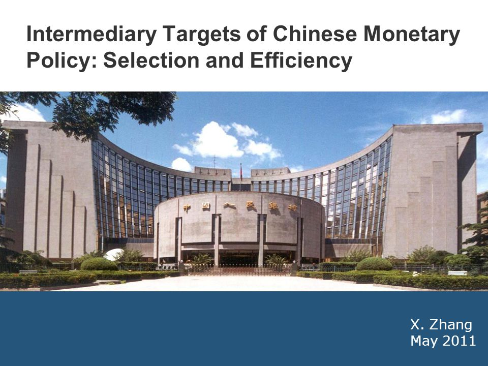 12 Efficiency of intermediary targets Financing Channels (RMB100 million)