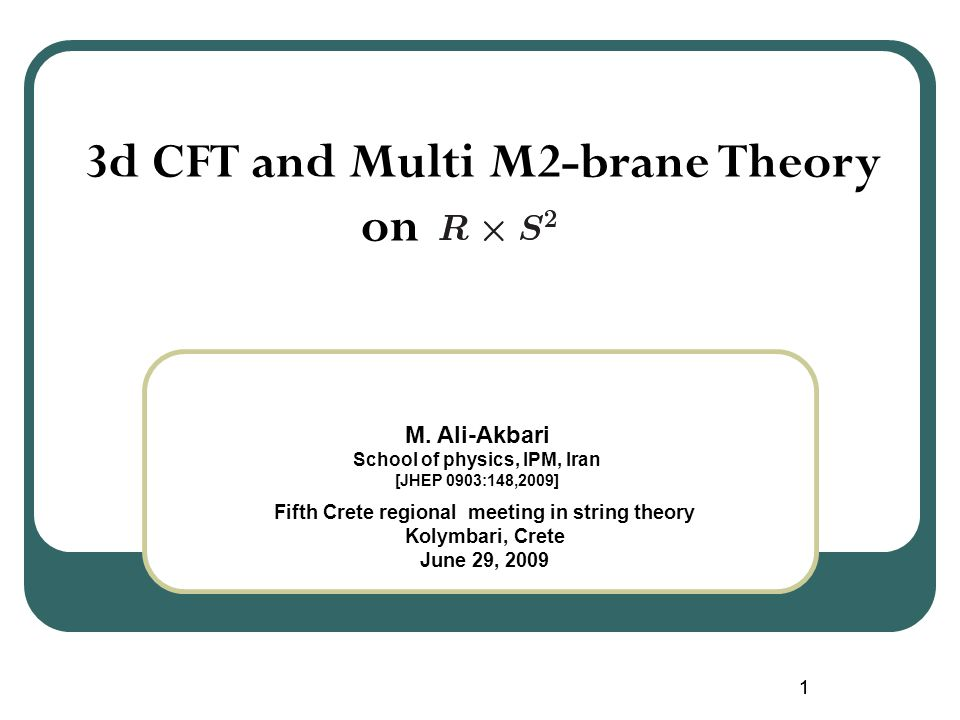 11 3d CFT and Multi M2-brane Theory on M.
