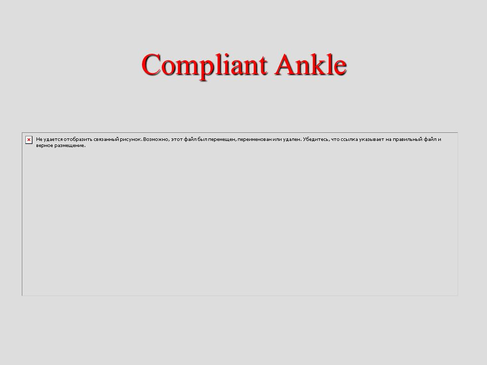 Compliant Ankle