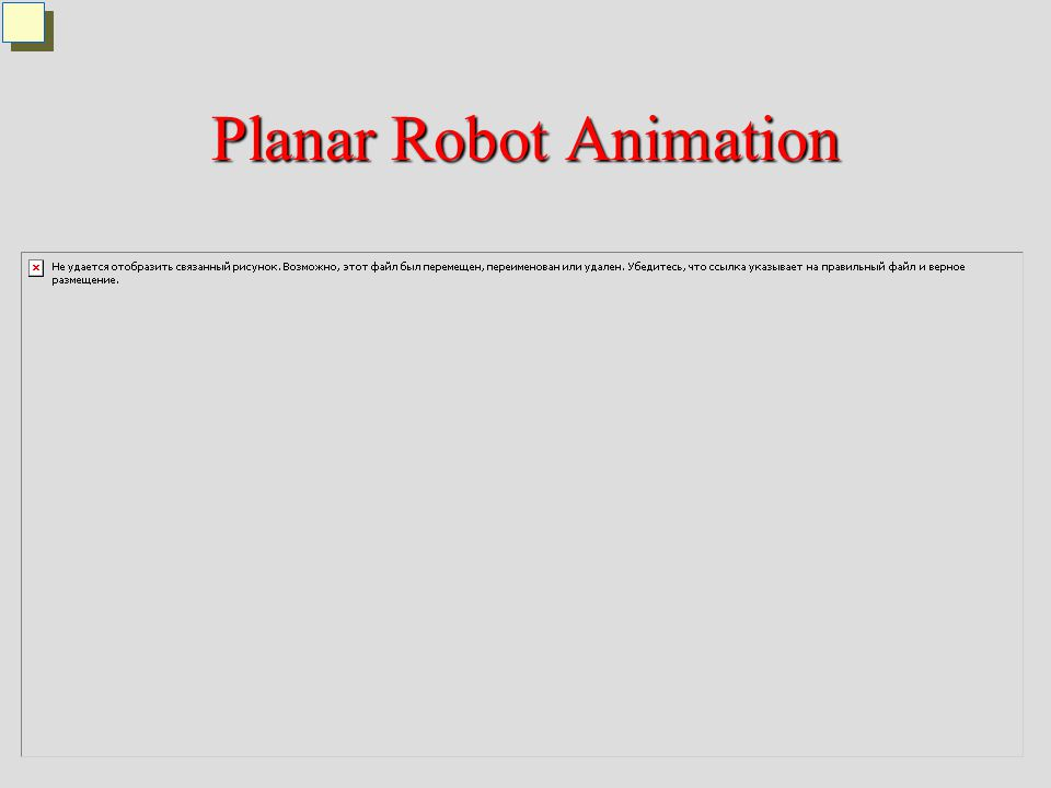 Planar Robot Animation
