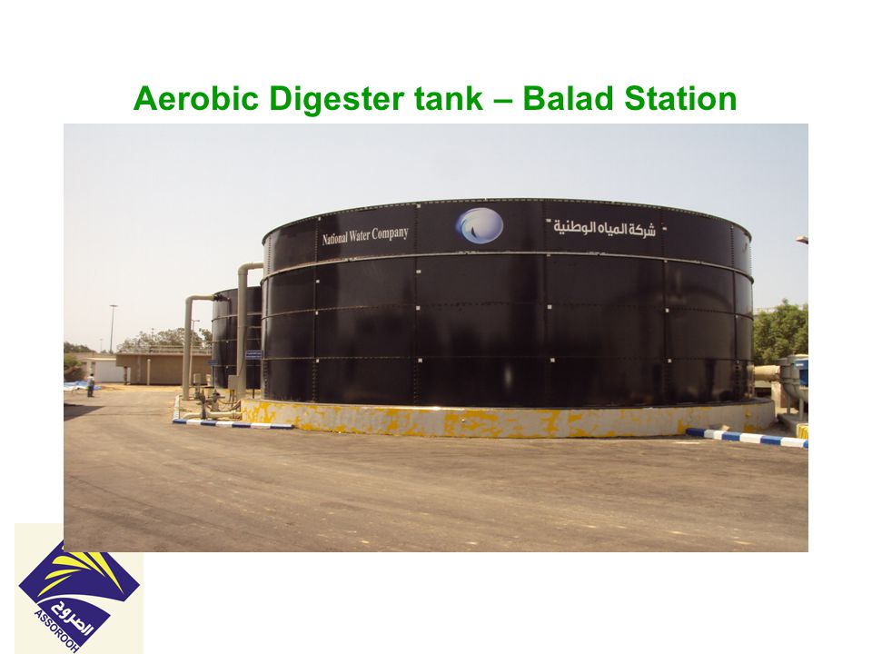 Aerobic Digester tank – Balad Station