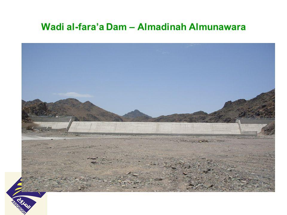Wadi al-fara'a Dam – Almadinah Almunawara