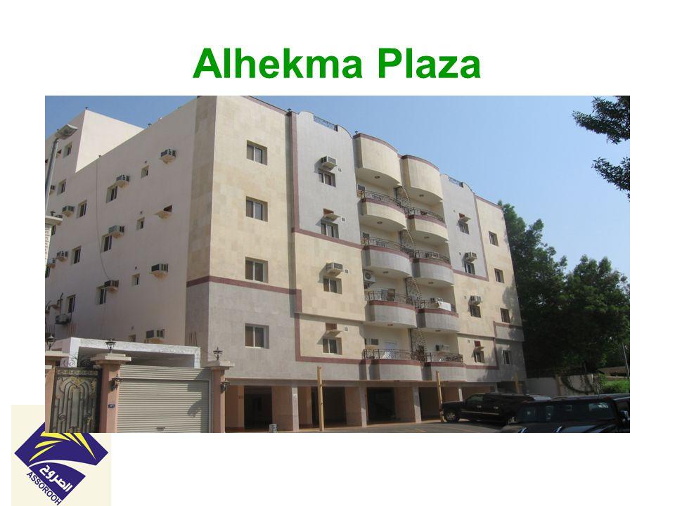 Alhekma Plaza