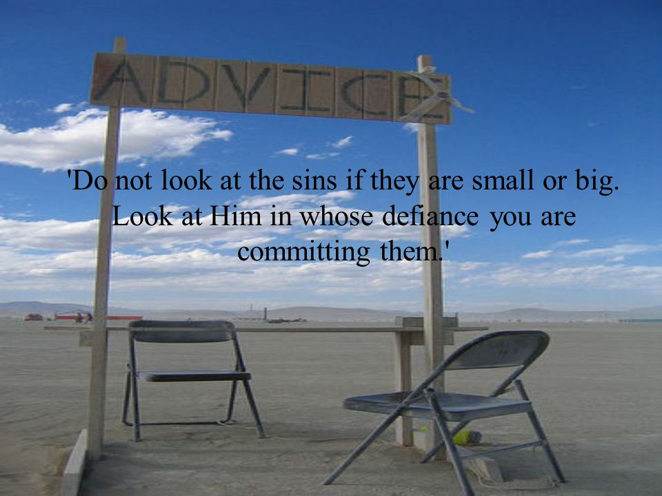 Do not look at the sins if they are small or big.