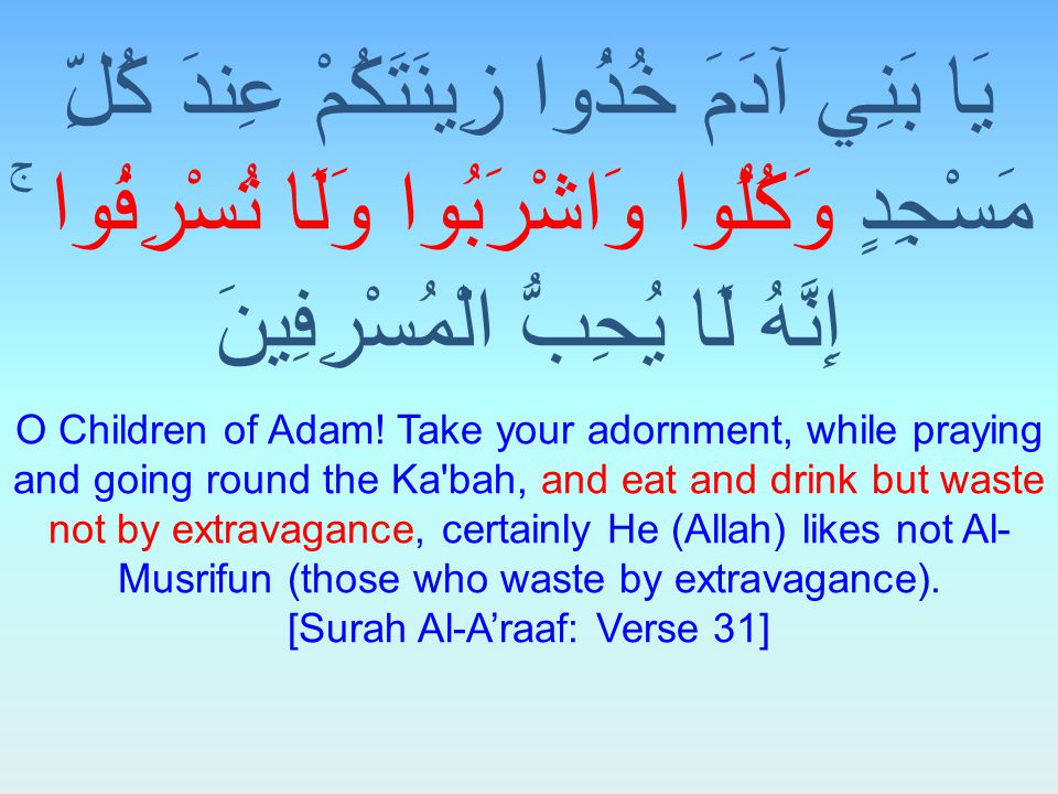 LET'S EAT THE SUNNAH WAY Wash The Hands.Say Bismillaah.