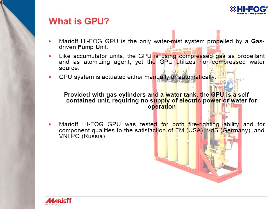 What is GPU.