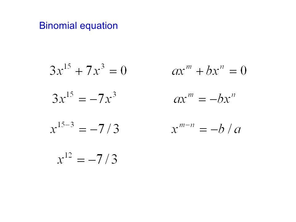 Binomial equation
