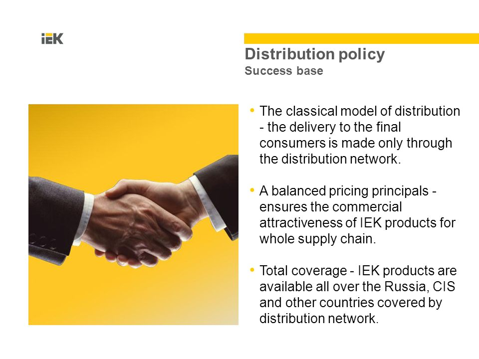 Distribution policy Success base The classical model of distribution - the delivery to the final consumers is made only through the distribution network.