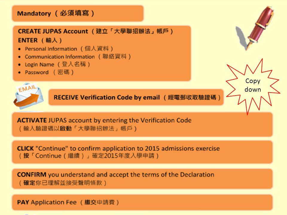 申請程序 Application Procedures