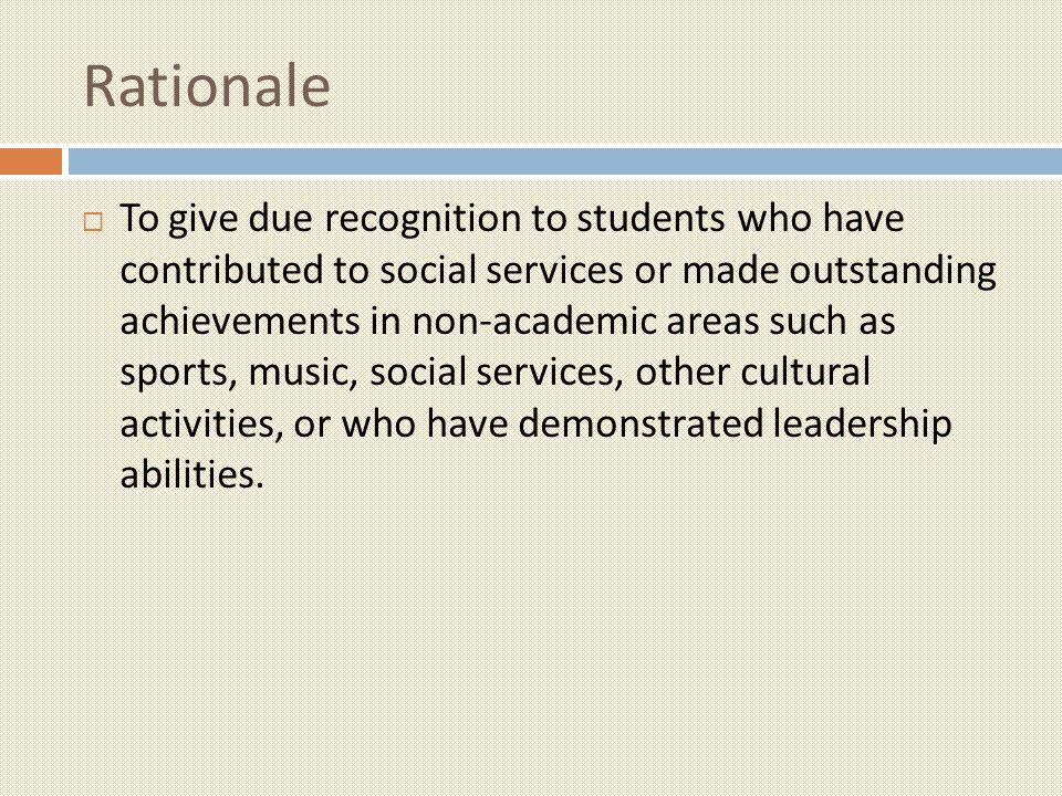 校長推薦計劃 School Principal's Nominations