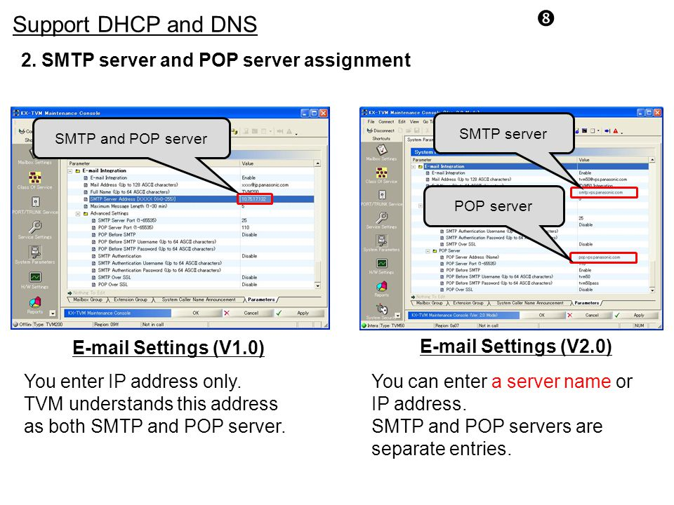 Support DHCP and DNS 2.SMTP server and POP server assignment You enter IP address only.