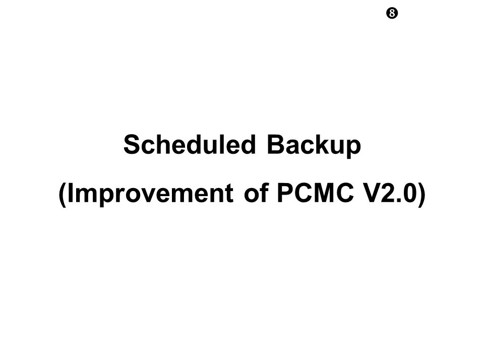 Scheduled Backup (Improvement of PCMC V2.0)