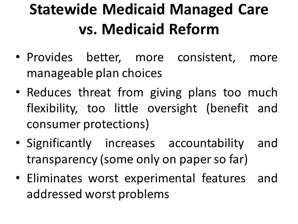 If It's Just Managed Care, What's the Concern.