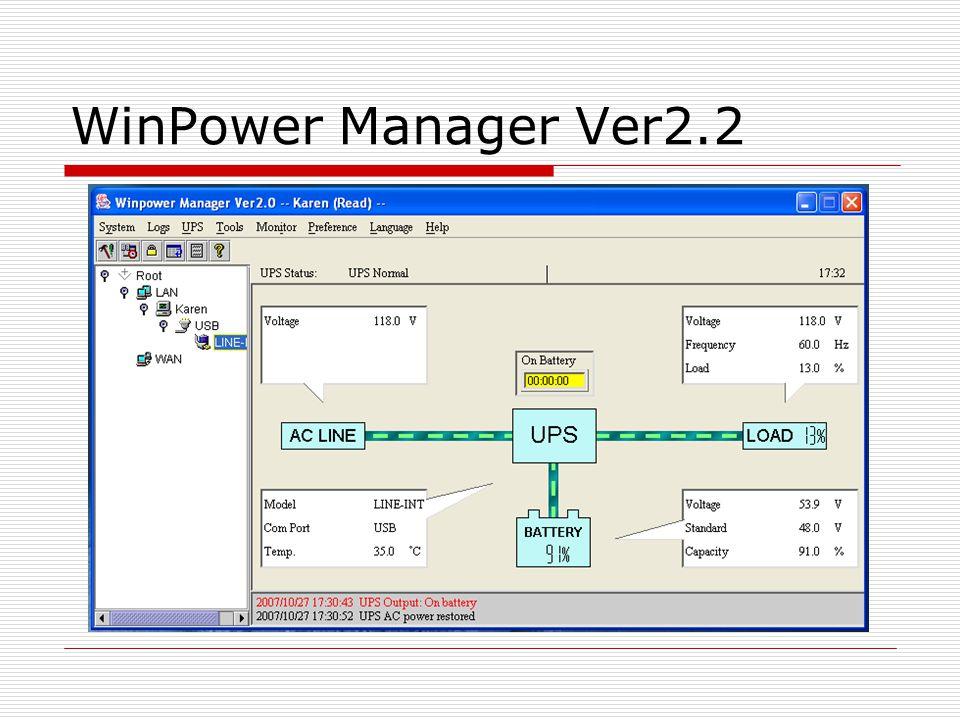 WinPower V2.2 UPS Management Software Demonstration