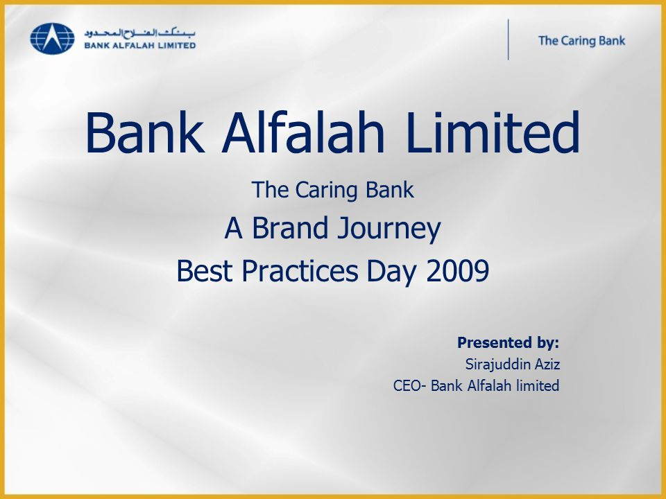 'The Caring Bank' The following points come to a customer's mind with such a brand promise: Easy approach to all departments Feeling of self respect and security Acquaintance Guaranteed profit and fulfillment of dreams Brand Promise 12