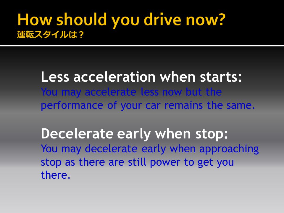 Less acceleration when starts: You may accelerate less now but the performance of your car remains the same.