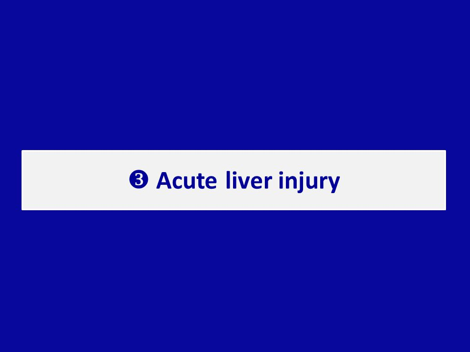  Acute liver injury