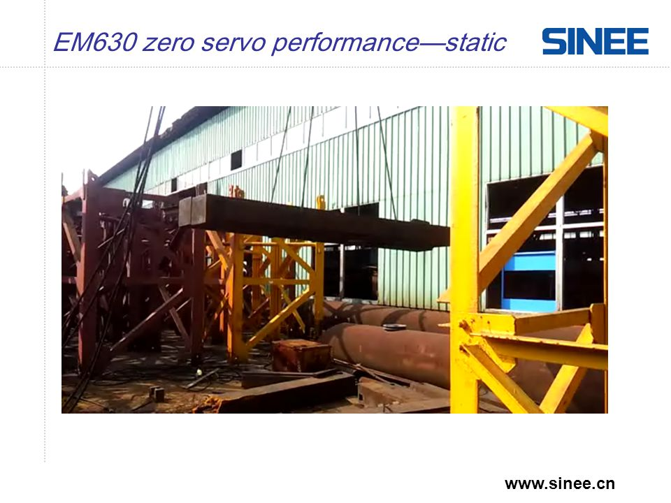 www.sinee.cn EM630 zero servo performance—dynamic Waveform: Zero servo control the load to stop when go up Yellow : Output current Blue : Brake control signal Green : Given speed Pink : Feedback speed by encoder