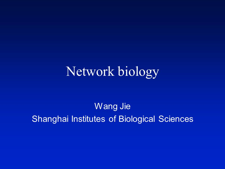 Network biology Wang Jie Shanghai Institutes of Biological Sciences