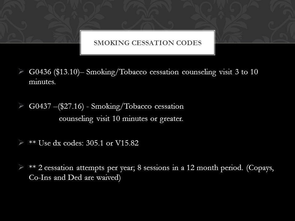  G0436 ($13.10)– Smoking/Tobacco cessation counseling visit 3 to 10 minutes.