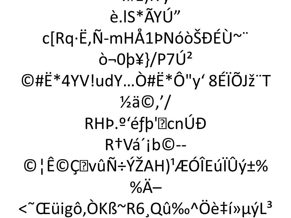'µ|d«^`2YbpfÌY‡y·Ùía·PóSË5 #ýc u—ãYÛ#,™—íô—Õ9…4‰