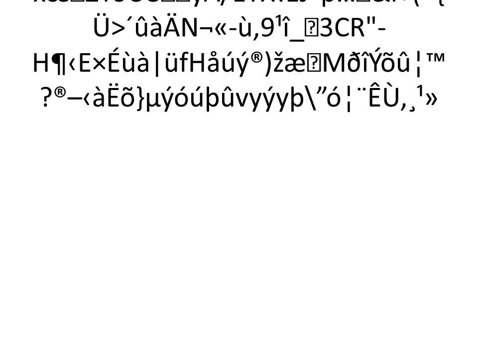 """xœZÝoÛ8ÿA/ȇX!EJ""""p…&i÷(®{ Ü>´ûàÄN¬«-ù,9¹î_3CR"""