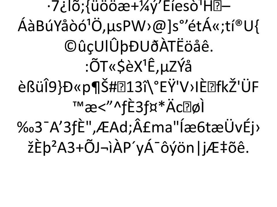 xœ½[moã6þ ÿå¢ˆ¤^¢‡nÚ^·w- ú'K?´ý MäµP[r%z÷ö~ýÍ%›C›2î l{'zæ…3Cæþ‹NÕëòY±Ï>»ÿB©òyS½° _ïÛýï÷ŸöÕýåûº)UÝ6ŸÎÞ|ùÀÞ<ÞÞ ÜÍìq}{ÃYÿ8+¢01Ëâ8,Rö¸»½‰Ø{üïo ·7¿lõ;{ü