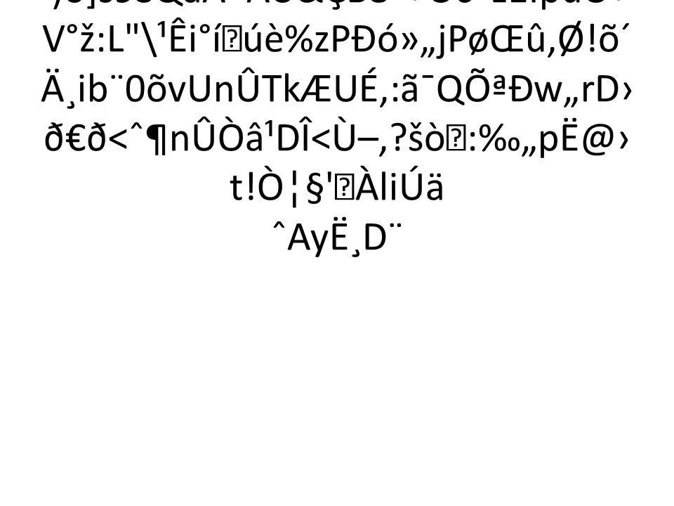 ÿË]†âJ‹lâ