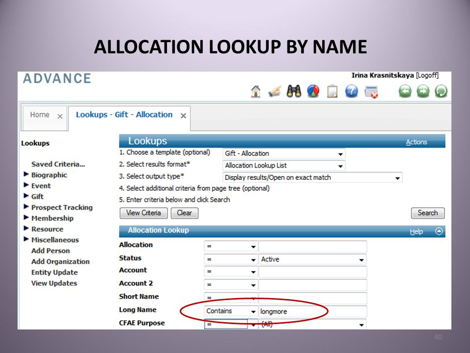ALLOCATION LOOKUP BY NAME 40