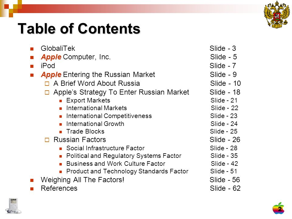 53 Apple The opportunity for Apple computer systems to enter Russia market place may be difficult, or take a long period of time to meet the requirements outlined by the Russian government.