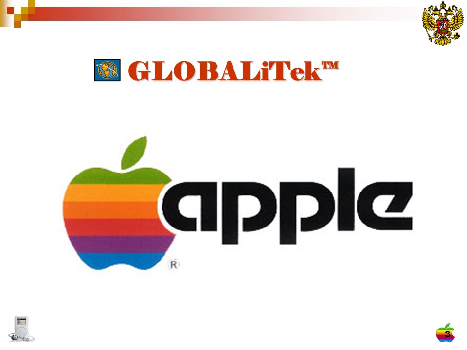 4 GLOBALiTek ™ GLOBALiTek ™ GLOBALiTek™ Apple GLOBALiTek™ is a technology marketing consultant firm hired by Apple Computer Inc., to oversee their interest and possible entry into the Russian Technology Market.