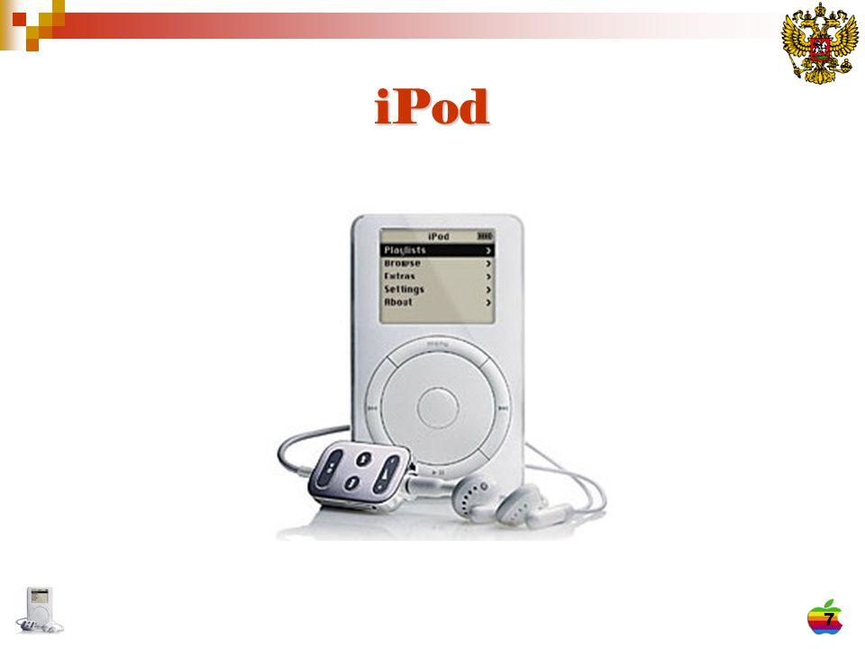 7 iPod
