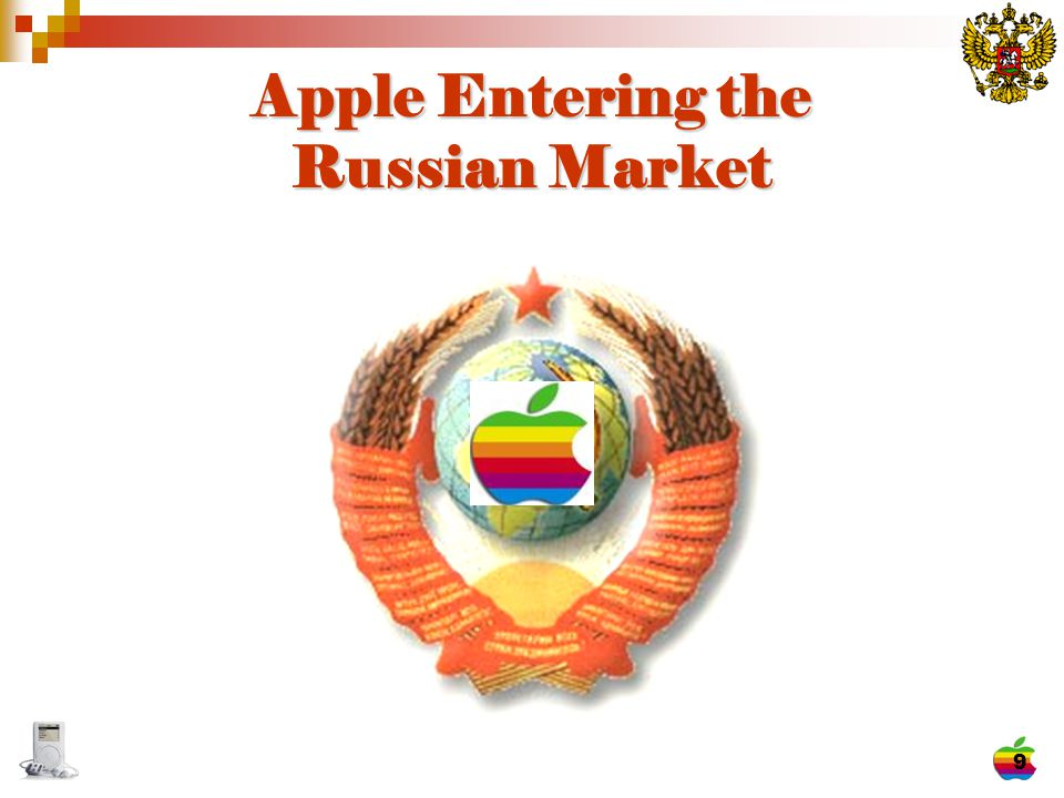20 Apple's Strategy FACTORSSTRATEGIES Global Factors Affecting Apple's Entry Into Russian Market Export Markets International Markets Trade Blocks International Competitiveness International Growth