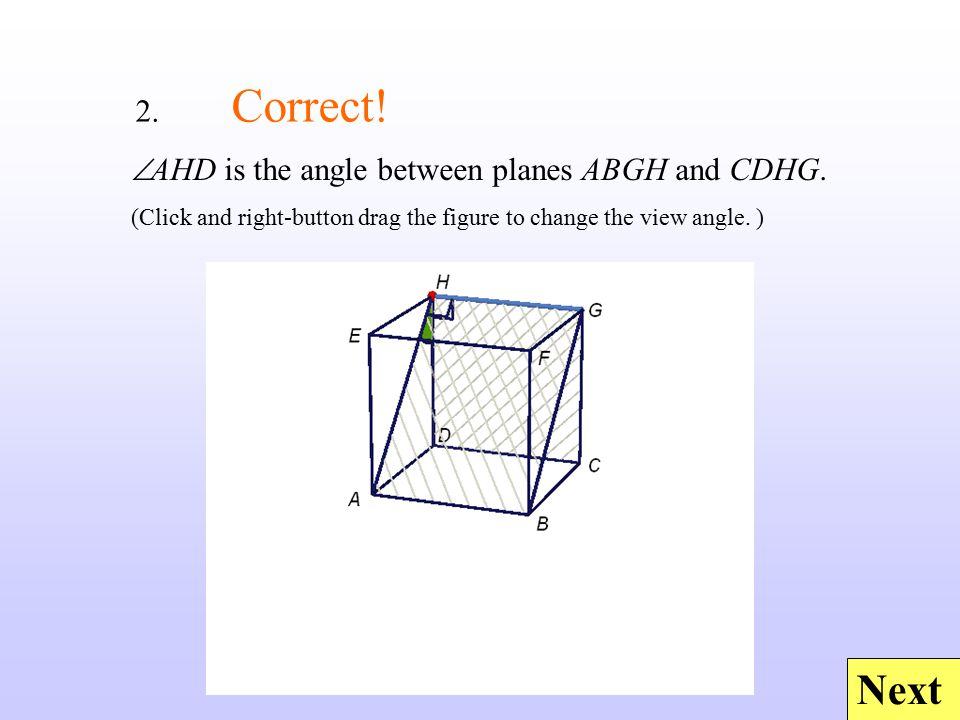 B  BVD C  AVC A  BVC D  AVD In the figure, ABCD is a rectangle, VD is the altitude of the pyramid.
