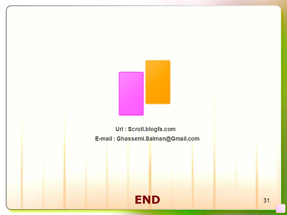 31 END E-mail : Ghassemi.Salman@Gmail.com Url : Scroll.blogfa.com