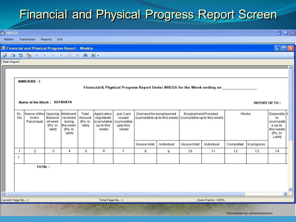 Financial and Physical Progress Report Screen
