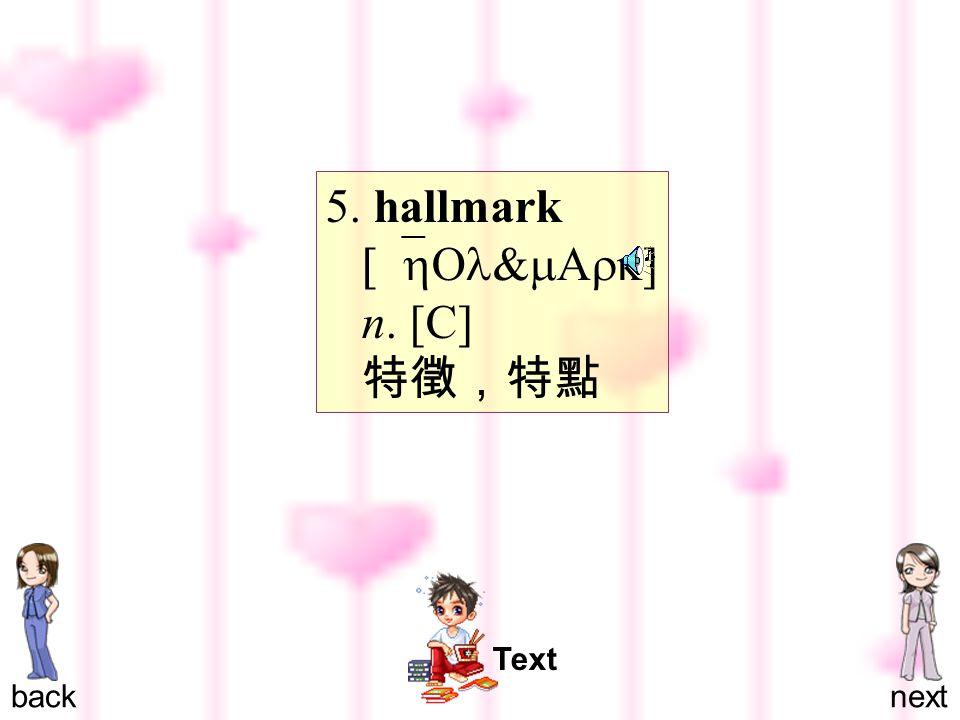 backnext 5. hallmark [`hOl&mArk ] n. [C] 特徵,特點 Text
