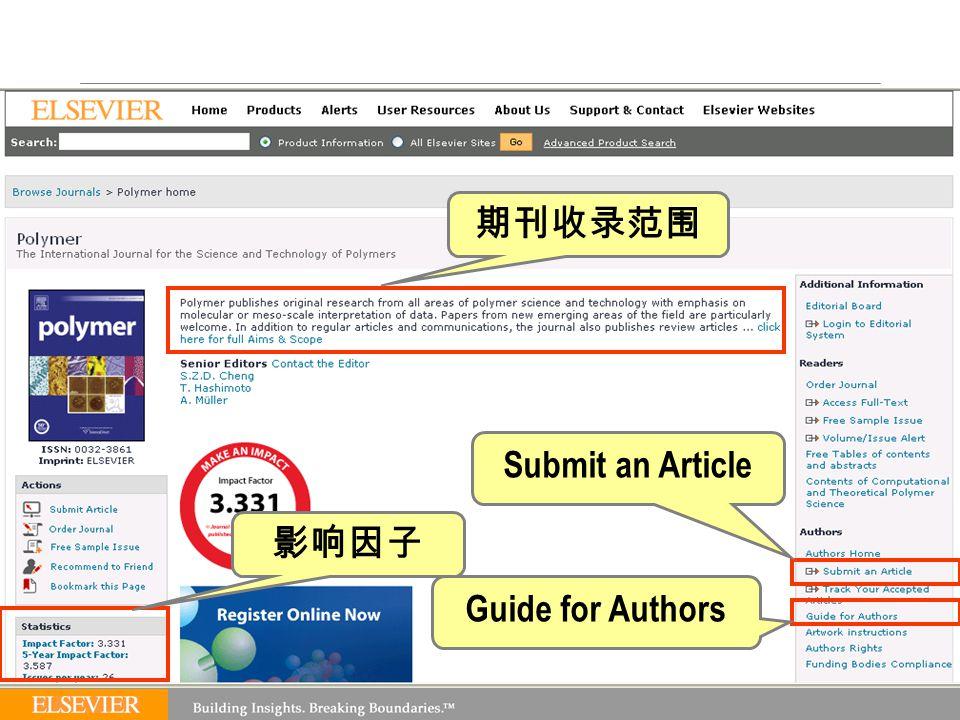 期刊收录范围 Submit an Article Guide for Authors 影响因子
