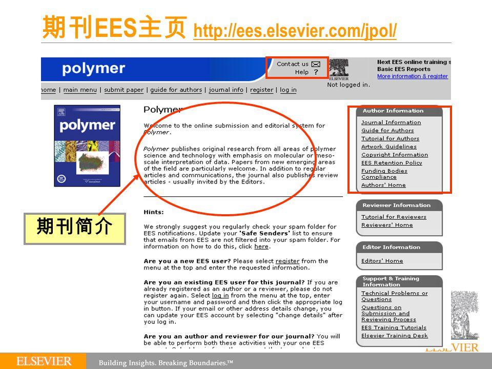 期刊 EES 主页 http://ees.elsevier.com/jpol/ 期刊简介