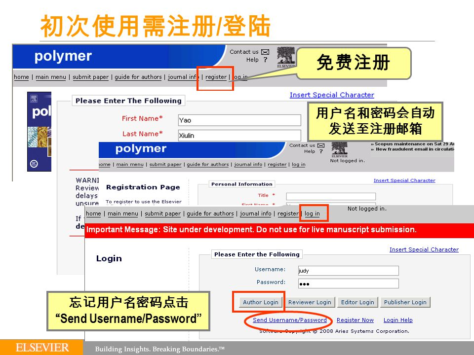 初次使用需注册 / 登陆 免费注册 忘记用户名密码点击 Send Username/Password 用户名和密码会自动 发送至注册邮箱