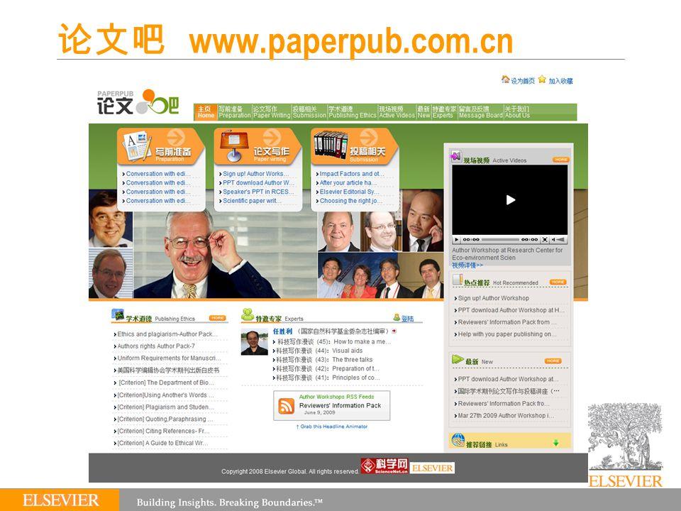论文吧 www.paperpub.com.cn