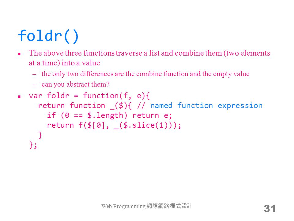 foldr() The above three functions traverse a list and combine them (two elements at a time) into a value –the only two differences are the combine fun